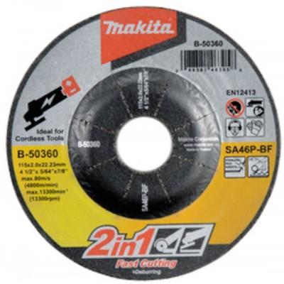 vágókorong acél 125x2,0mm (makita b-51655)